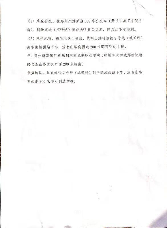 培训2-4.jpg