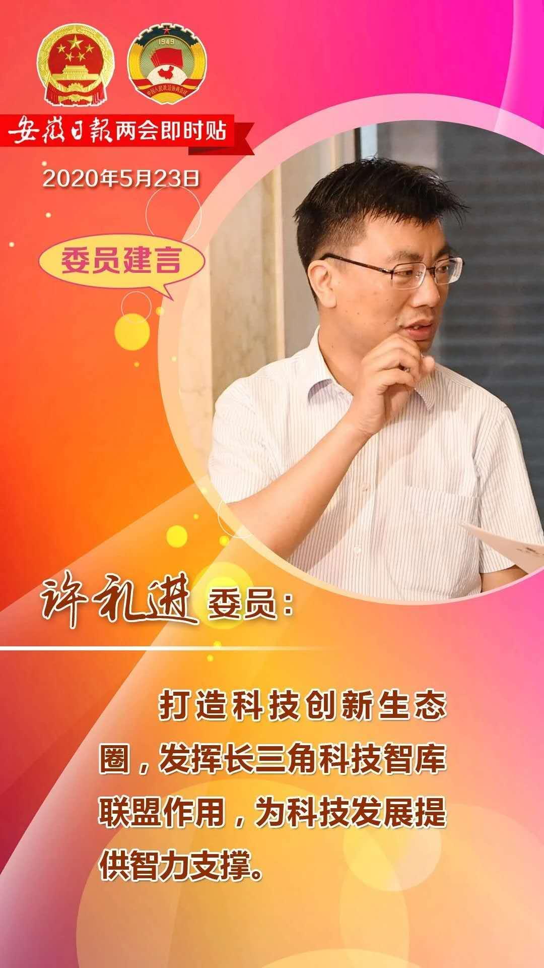 WeChat图片_20200528162206.jpg